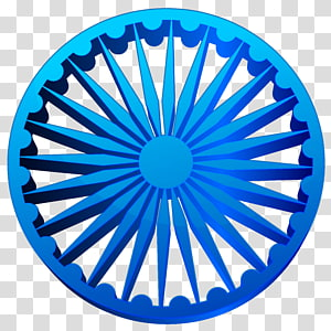 India Public holiday Republic Day January 26, Chakra s PNG clipart