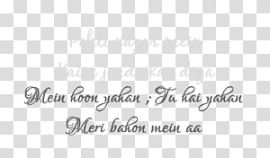 Man in the Mirror Lyrics Song Music, music text PNG clipart