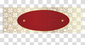 Lunar New Year Chinese New Year Fu, Chinese New Year background small material PNG clipart