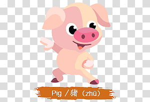 pink pig illustration with text overlay, Chinese Horoscope Kids Pig Sign PNG