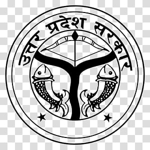 Lucknow Government of India Government of Uttar Pradesh State government, Seal PNG
