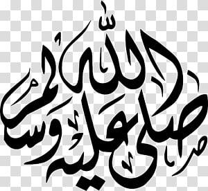 Sunni Islam Muslim Islamic art, Islam PNG