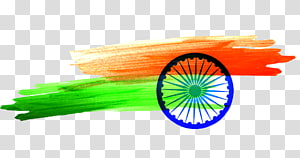 Independence Day India art illustration, Republic Day Rajpath January 26 Desktop , independence day india PNG clipart