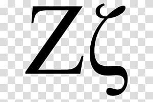 Zeta Greek alphabet Letter Iota, dimensional characters 26 english letters PNG clipart