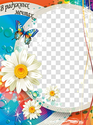 multicolored butterfly and flower , frame, Mood Frame s PNG clipart