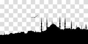 buildings illustration, Islam Allah Muslim Dhikr Ramadan, Islam PNG