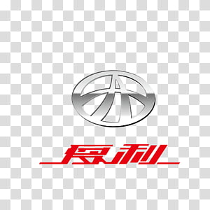 FAW Group Car Tianjin FAW Logo, Xiali car logo PNG clipart
