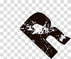 Trademark, R trademark graffiti background material PNG