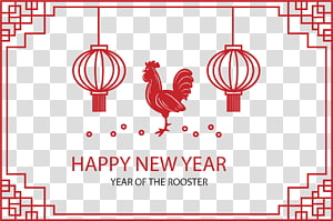 Poster Chinese New Year, Chinese New Year\'s Eve Border style poster PNG clipart