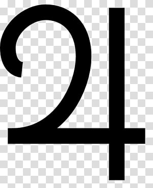 Astrology Astrological symbols Jupiter Astrological sign Planet, know PNG clipart