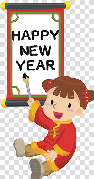 Chinese New Year Firecracker , Happy New Year PNG clipart