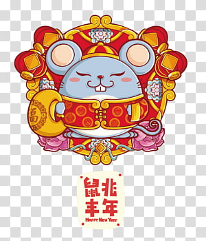 China Chinese zodiac Chinese New Year Rabbit Monkey, zodiac mouse PNG clipart