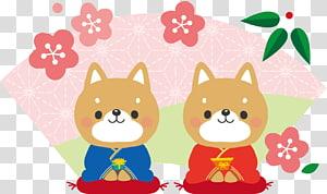 Dog Japanese New Year New Year card Christmas and holiday season Kagami mochi, Dog PNG clipart