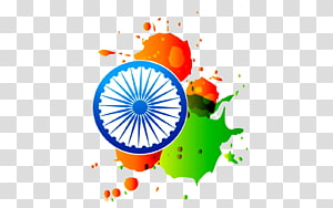 painting of flag India, Flag of India Indian independence movement Republic Day, indian PNG clipart