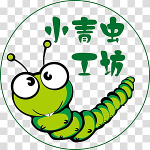 Trademark , Trademarks small caterpillar template material PNG
