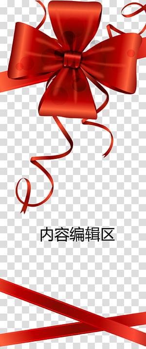 Ribbon, Red ribbon bow PNG clipart