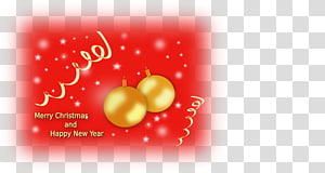 Christmas card Greeting & Note Cards New Year card, Happy New Year PNG clipart