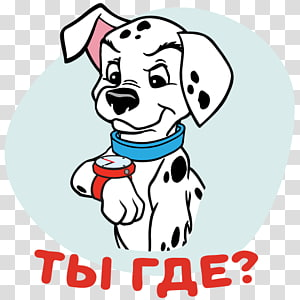 Dalmatian dog Puppy The Hundred and One Dalmatians Dog breed Non-sporting group, puppy PNG