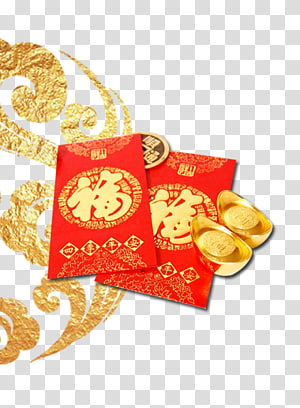 China Red envelope Chinese New Year, traditional new year red envelopes word blessing gold PNG clipart