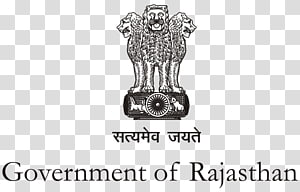 Government of Rajasthan Government of India Digital India, national congress PNG