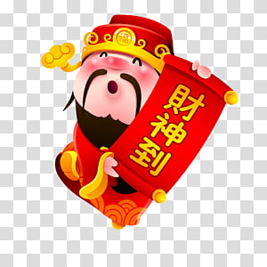 man holding red and yellow kanji print signage illustration, China Caishen Chinese gods and immortals Chinese New Year, Packed with colorful Chinese New Year Kung Hei Fat Choy PNG clipart