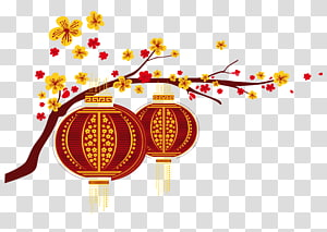 Chinese New Year Chinese calendar, Cinco PNG clipart