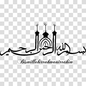 Quran Allah Basmala Islamic calligraphy, bismillah PNG