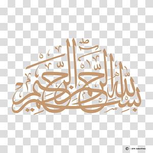 Basmala Arabic calligraphy Islamic calligraphy Islamic art, Islam PNG
