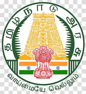 Government of Tamil Nadu Seal of Tamil Nadu Tamil Nadu Legislative Assembly State Emblem of India, others PNG