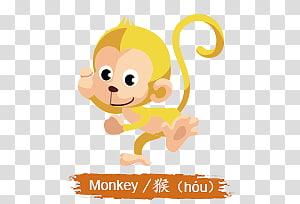yellow Monkey , Chinese Horoscope Kids Monkey Sign PNG
