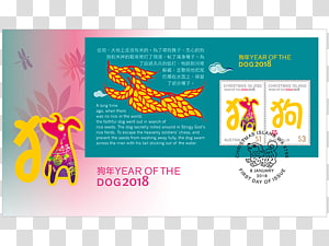 Dog Chinese zodiac Postage Stamps Australia Chinese New Year, dog comes to pay new year\'s call! PNG