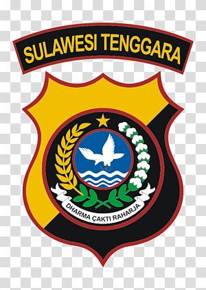 North Maluku Kepolisian Daerah Maluku Indonesian National Police, logo polri PNG clipart