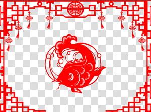 Chinese zodiac Illustration, Chinese New Year decorative sticker Creative PNG