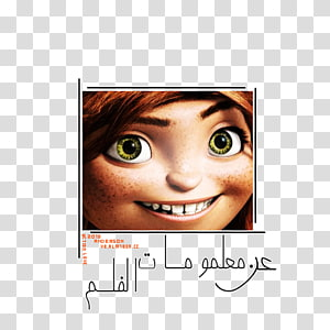 The Croods Cheek Chin Eyebrow Mouth, croods PNG clipart