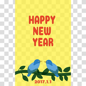Chicken Rooster 0 New Year card, New Year 2017 PNG clipart