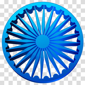 round blue , Indian Independence Day Republic Day January 26, India PNG clipart