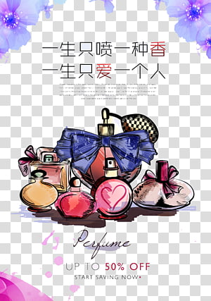 assorted perfume bottle painting, Perfume Fashion Cosmetics Drawing, perfume PNG clipart