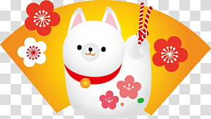 Dog New Year card Sexagenary cycle 0, Dog PNG clipart