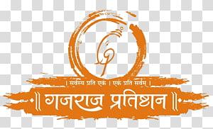 Logo Graphic design Dhol, dhol tasha PNG clipart