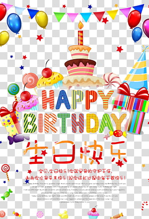 happy Birthday PNG clipart