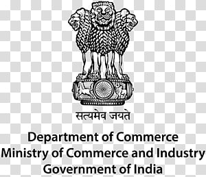 Government of India Ministry of Commerce and Industry Organization, Bordi Industry Logo PNG