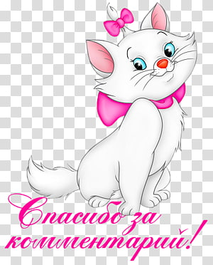 Marie Cat Minnie Mouse Kitten Mickey Mouse, Cat PNG clipart
