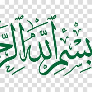 Quran Basmala Arabic calligraphy Islam, bismillah PNG