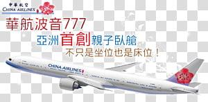 Boeing 767 Boeing 777 Boeing 787 Dreamliner Boeing 737 Airbus A330, Travel ticket PNG