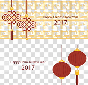 Chinese New Year New Year's Day Christmas New Year's Eve, Chinese New Year Banner PNG clipart