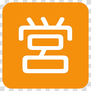 Emoji 乐云食堂 Yomiuriland Symbol Information, emoji PNG clipart