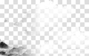 Cumulus White Desktop Geology Font, Computer PNG clipart