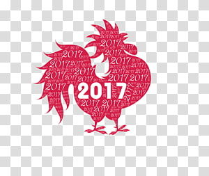 Chinese New Year Rooster New Years Day New Year card, 2017 Year of the Rooster silhouette material PNG clipart