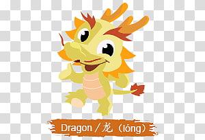 Dragon Long illustration, Chinese Horoscope Kids Dragon Sign PNG