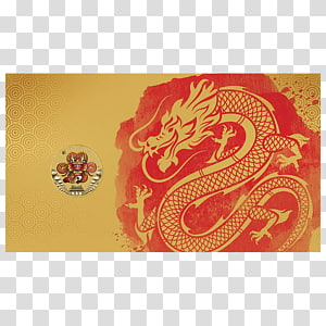 Perth Mint Chinese New Year Sydney New Year\'s Eve Dog, Chinese New Year PNG clipart